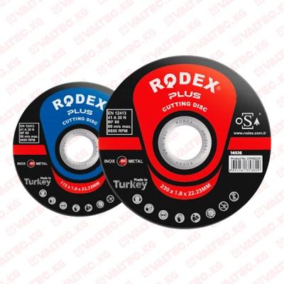 Металлорежущий диск Rodex