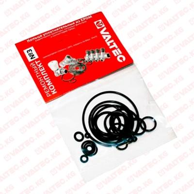 Набор 3 уплотнительных колец для радиаторной арматуры, латунных фильтров и коллекторов VALTEC