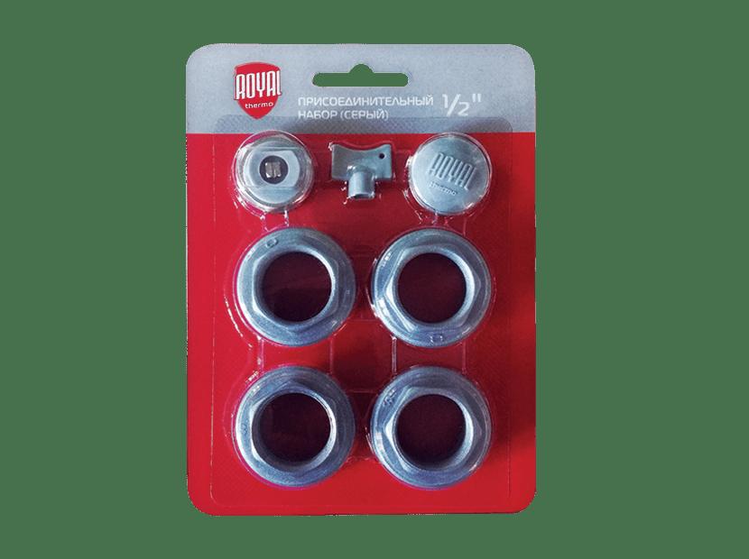 Комплект для монтажа радиаторов Royal Therm Серый